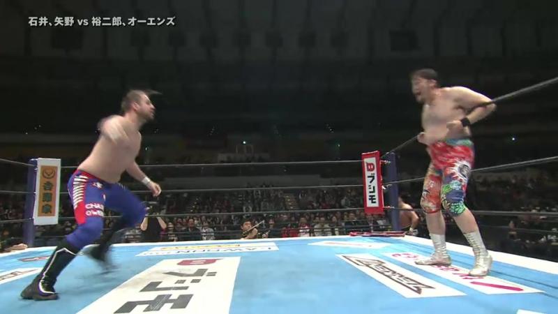 Yujiro Takahashi, Chase Owens vs. Toru Yano, Tomohiro Ishii (NJPW - The New Beginning 2018 in Sapporo)