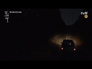 Токкэби | Goblin | Dokkaebi - отрывок 2 _vk_videos0.mp4