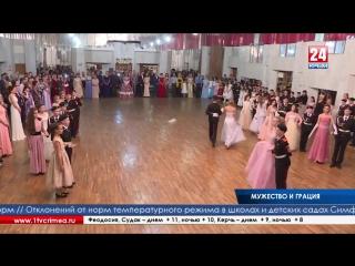 Красоту светских приёмов царской России в двадцать первом веке можно увидеть не только в кинолентах
