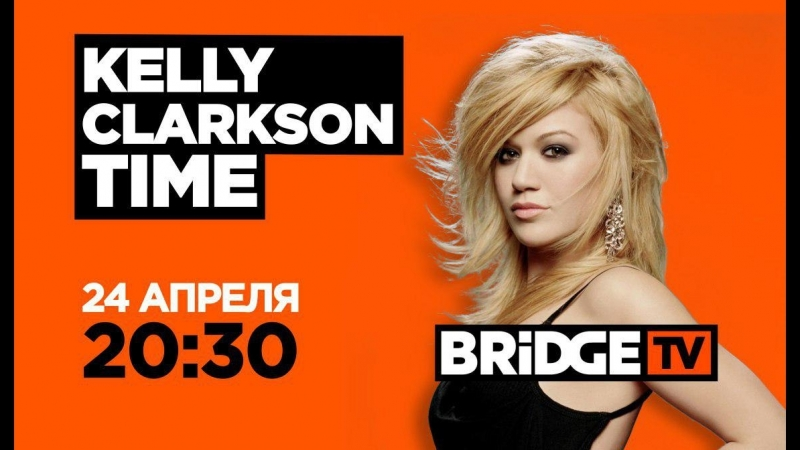 KELLY CLARKSON on BRIDGE TV 24/04/2018