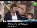 Kıvanç Tatlıtuğ, Hadi Be Oğlum Filmini Anlattı (Авшар) с субтитрами - 13.02.18