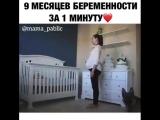 молодая мама3