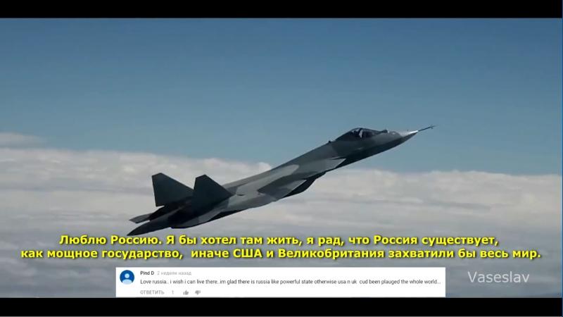 ☆Super Russian☆_ Су-57 (заводской индекс Т-50) — российский истребитель пятого поколения, в рамках проекта «ПАК ФА»