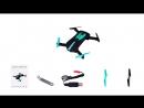 Селфи-дрон JY018