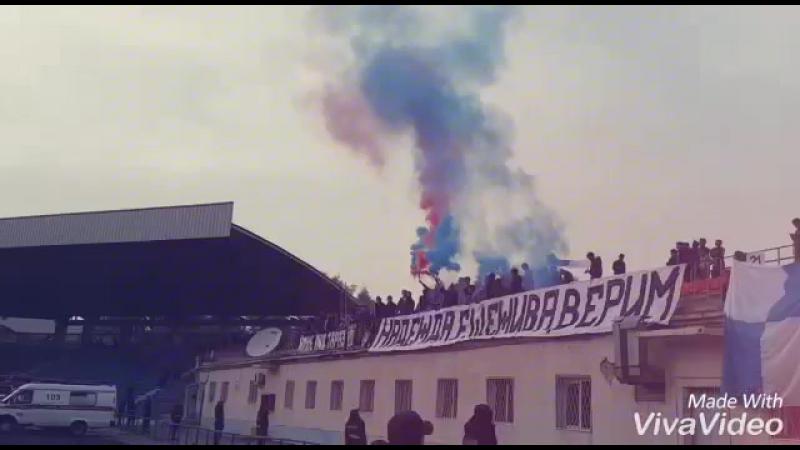 FC Taraz, SF Ultras