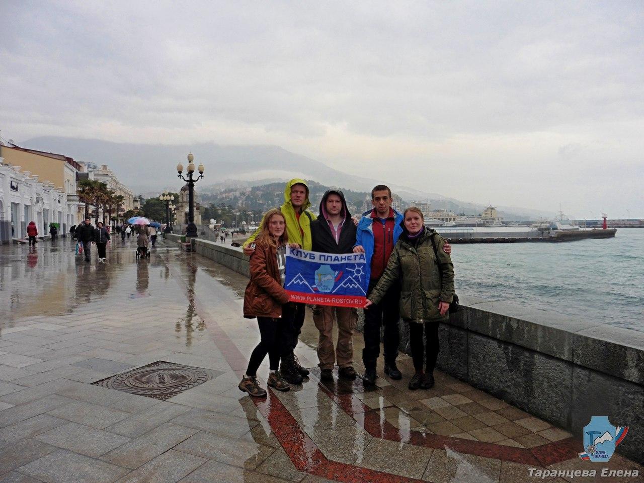Дневник путешествия 2-6 ноября По Крымскому Каньону (Автор - Мовсунов Александр)