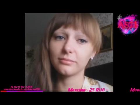 Asti - Кавер Город 312 - Невидимка