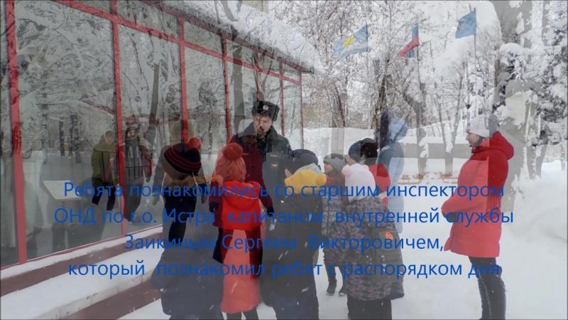 Курсанты в гостях в пожарно-спасательной части 60 г.о. Истра