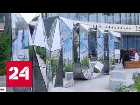 Путин: ключ к развитию городов будущего в согласии техносферы и природы - Россия 24