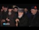Соратники Ахмат-Хаджи Кадырова посетили его могилу в Центарое