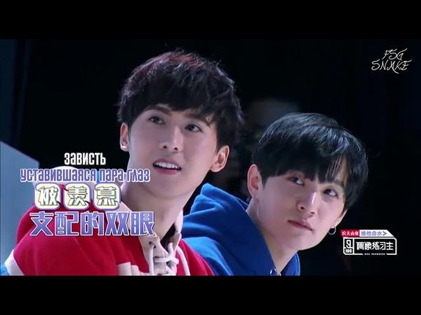 Idol produce 2018 ep.1 [рус.саб.]