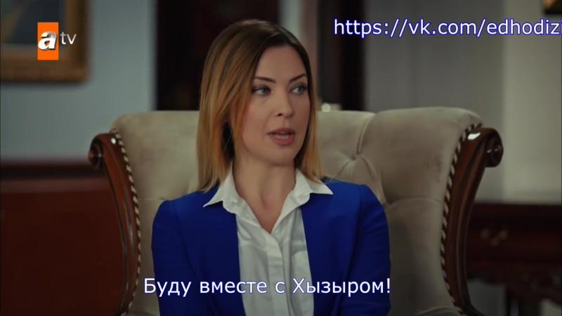 Отрывок из 84 серии с русскими субтитрами