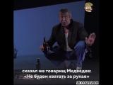 Михаил Ефремов - Портрет патриота