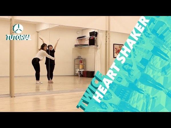 [TUTORIAL] TWICE (트와이스) - HEART SHAKER | Dance Tutorial by 2KSQUAD