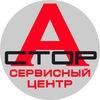 ♦ А-Стор ♦ Ремонт iPhone, iPad Ростов