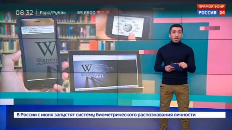 Вести net Wikipedia перекроет бесплатный доступ в рамках проекта Zero