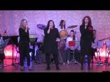 Людмила Афанасьева, Оксана Мустаева, Юлия Латыпова - Let it be