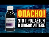 10 ЛЕГАЛЬНЫХ НАРКОТИКОВ (1080p FullHD)