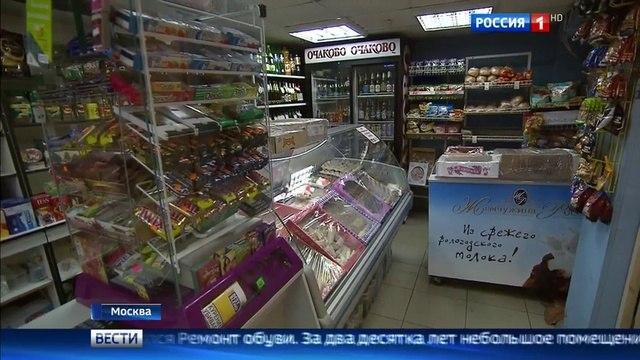 Вести-Москва • Московский самострой готовится к третьей волне сноса