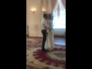 Наш первый свадебный танец 💃 🕺