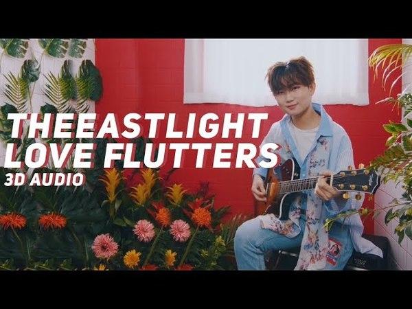 TheEastLight - Love Flutters (3D Audio) | Wear Earphones |
