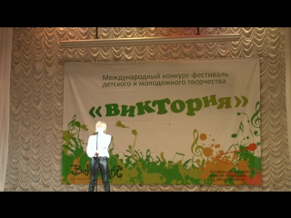 Мацкевич Антон -
