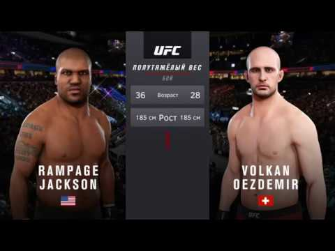 JFL 13 LIGHT-HEAVYWEIGHT Rampage Jackson sanesmith05 vs Volkan Ozdemir Shved_vl