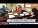 Совмин на связи 7 марта выездные приёмы граждан пройдут в Раздольненском районе Члены Совета министров Крыма и представители пр