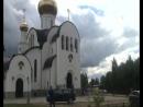 Смоленская область 13 ДНО