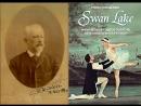 Фильм-балет Лебединое озеро П.И.Чайковский. М.Плисецкая Большой Театр 1957