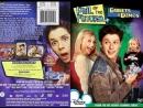 Фил из будущего - ТВ ролик (2004)