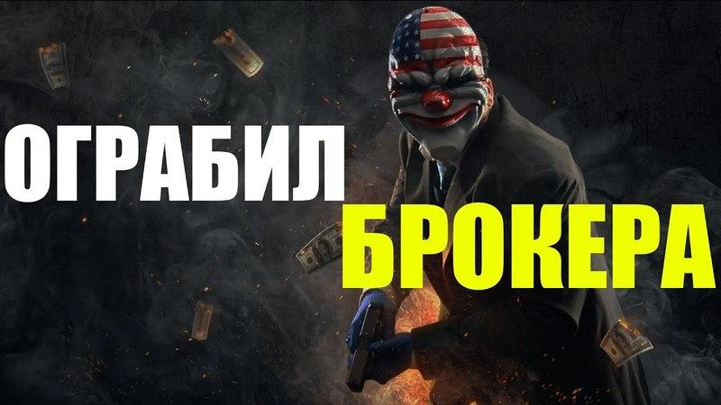 OLYMP TRADE И BINOMO БЕСПРОИГРЫШНАЯ ТОРГОВЛЯ В ПЛЮС!