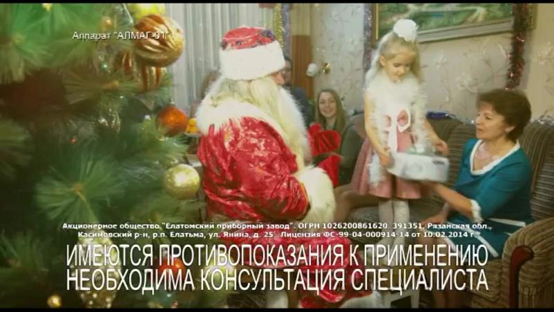Региональная реклама [г. Нижний Новгород] (НТВ, 14.12.2017) 2