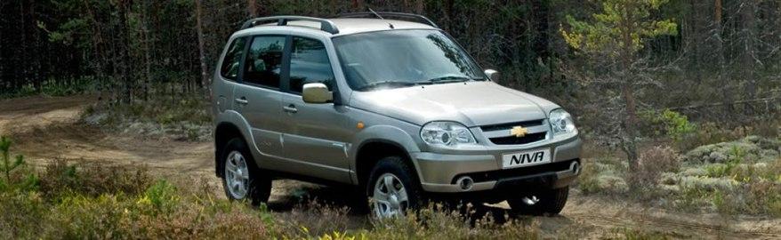 У Chevrolet Niva — новые ценники и условия гарантии