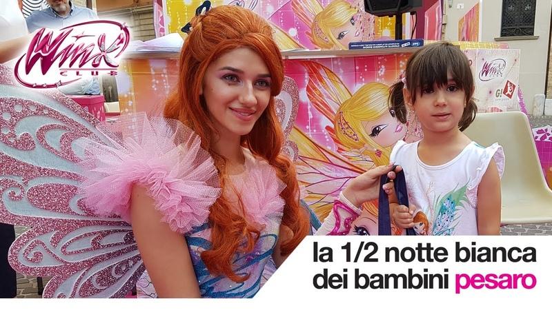 Winx Club - La magia fatalosa a La 12 Notte Bianca dei Bambini di Pesaro