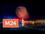 Прямая трансляция: Праздничный салют 9 мая 2018 года в Москве