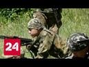 Ярош создает на Украине школу юных диверсантов и призывает уничтожить Россию - Россия 24