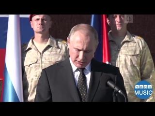 Hack Music - Путин на базе