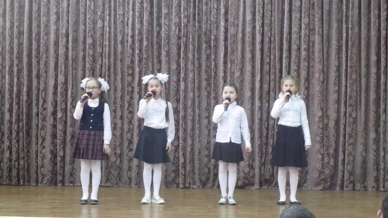 Вокальный ансамбль 2А класса. Песня: Бравые солдаты. Руководитель: Якимов Г. М.