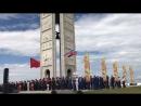 Губернаторский духовой оркестр - Прохоровское поле, сводный духовой оркестр России