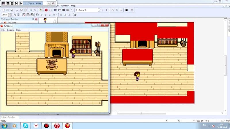 Уроки в ClickTeam Fusion 2.5 2 Переход между комнатами