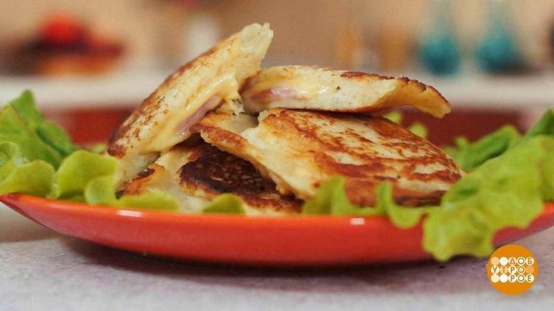 Горячие бутерброды сначинкой. Доброе утро. Фрагмент выпуска от20.06.2018