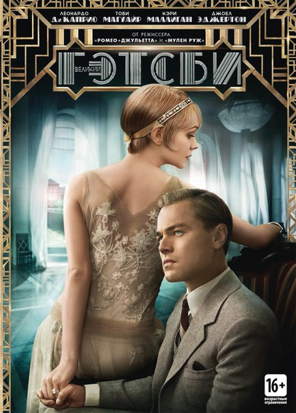 the special role of nick carraway in f scott fitzgeralds novel