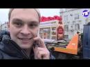 Двухъярусные кровати ТНТ ездят по Екатеринбургу. Прямая трансляция.