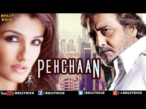 Pehchaan Full Movie | Hindi Movies 2018 Full Movie | Vinod Khanna | Raveena Tandon | Drama Movies
