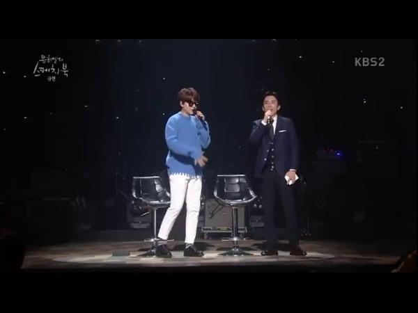 Kyuhyun Rapper man stage - Super Junior