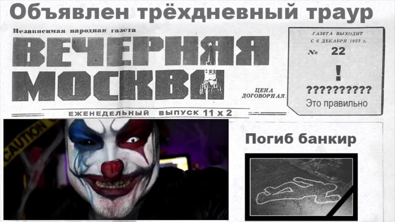 Вадим Самойлов - Агата Кристи_ Viva, Kalman