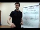Live Разбогатей на любимом деле с Максимом Матвиенко