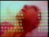 Лика (Lika Star) - Падший ангел