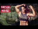 Girl Hulk MMA Gaby Garcia MOTIVATION